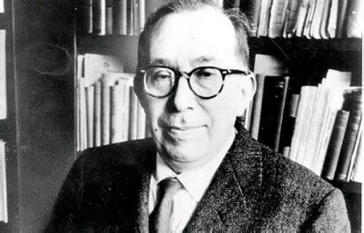 Teaching in an Age of Ideology: Leo Strauss - The