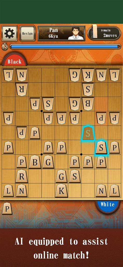 Classic Shogi Game for iOS - Free download and software