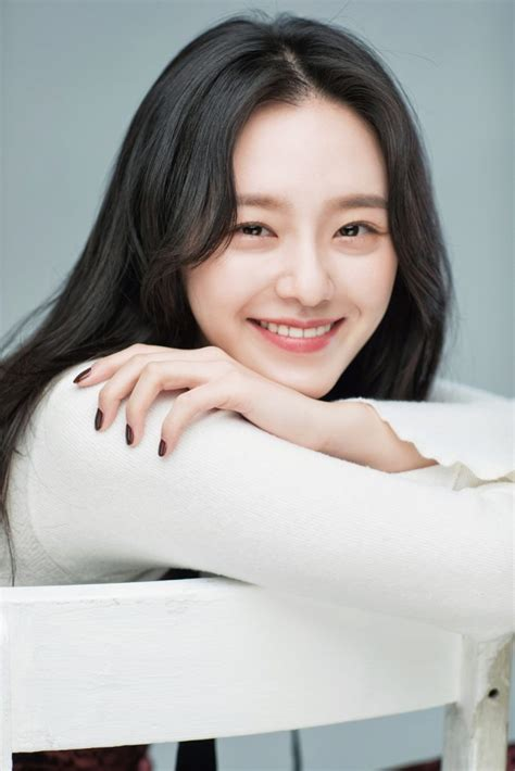 » Park Kyu Young