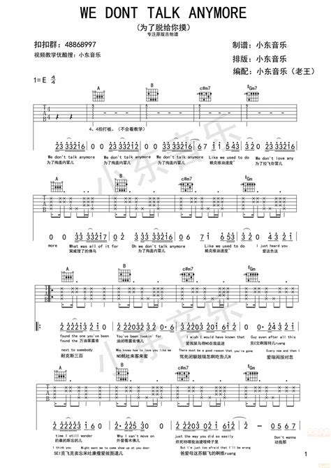 We Dont Talk Anymore by Charlie Puth Guitar Tabs Chords