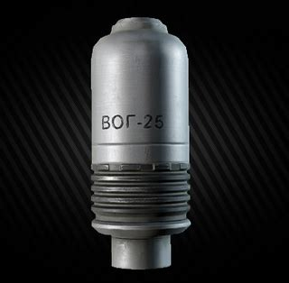40 mm VOG-25 - The Official Escape from Tarkov Wiki
