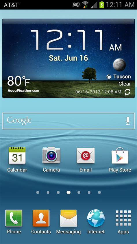 Software - Android 4
