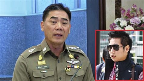Thailand's Police Chief Say's He Wants Red Bull heir